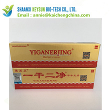 Yiganerjing China herbal face pimples anti acne scar removal cream for skin disease
