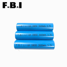 China Wholesale 3.7v li-ion 8650 rechargeable battery for Flashlights