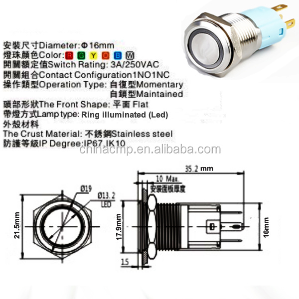 16mm Push On Push Off Switch  12v Led Push Button   Electrical Wiring Push Button Switch  View