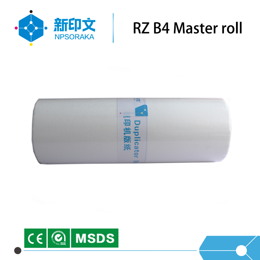 B 4 Master Rolle für digitalen Duplizierer 100 m mit kompatiblem Chip in China