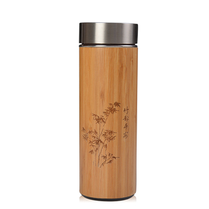 bpa free High Quality 600ml bamboo double wall Tea Infuser Tumbler