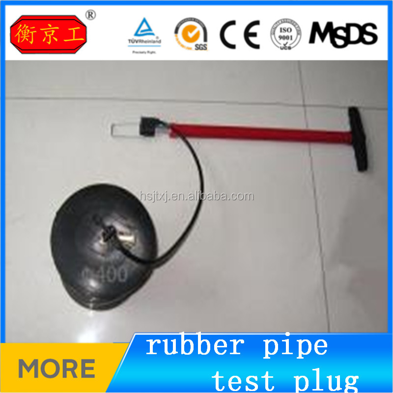2016 rubber pipe stopper / inflatable rubber pipe plug / water pipe stopper