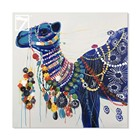 Whimsical Camel BOHO Animal Wall Picture on Wrapped Canvas for Home Decor