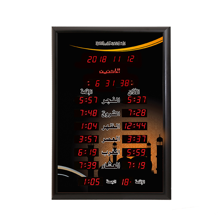 Best selling digital remote control Azan wall clock for Muslim prayer time wall clock