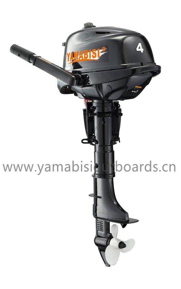 лодочный мотор yamabisi купить в москве