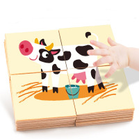 Hot Sale Intelligent Wholesale Animal Educational Bulk Puzzle Toys For Kids