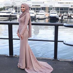 d2bfe67f9b 2019 Muslim Evening Dresses Mermaid High Neck Islamic Dubai Saudi Arabic  Long Formal Prom Gowns