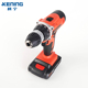 2018 Hot Sale Power Tool Mini Cordless Electric Hand Drill