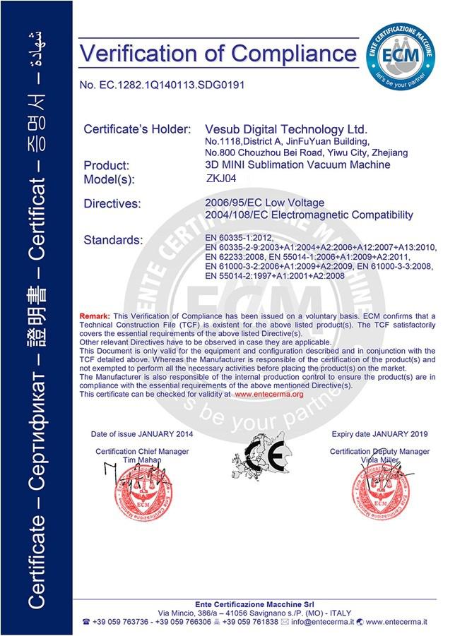 High Quality Wholesale Ceramic 11oz Sublimation White Mug For Heat Press