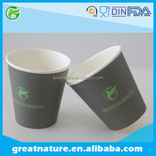 Insulated double wall paper cup for coffee hot drinks