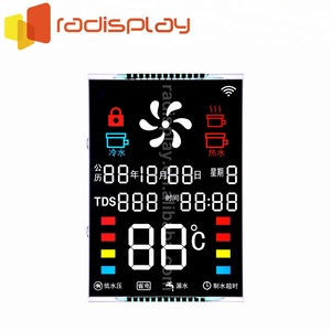 4 digit transparent 7 segment custom monochrome lcd display