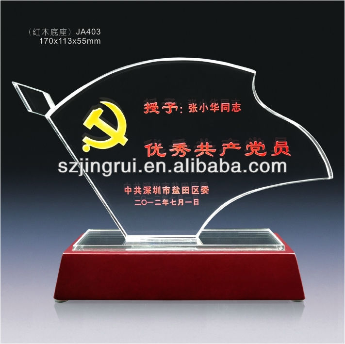 optical crystal trophy & award as a flag shape