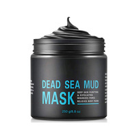 Natural And Organic Deep Skin Care Cosmetic Facial Clay Mask Private Label Black Wholesale Facial Mask Dead Sea Mud Mask