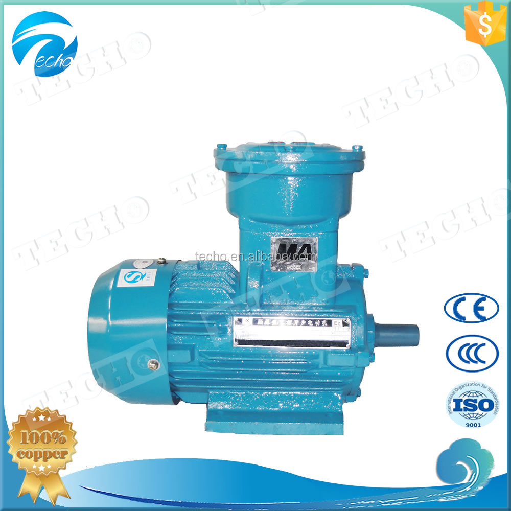 Three Phase Motor Coupling Wholesale, Three Phase Motor Suppliers ...
