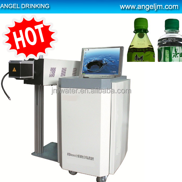 PET bottle laser printer