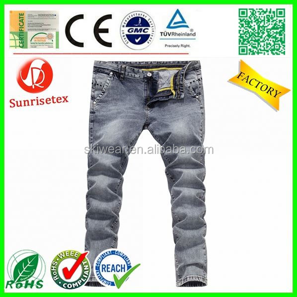 Fashion New Style balloon jeans for men Factory
