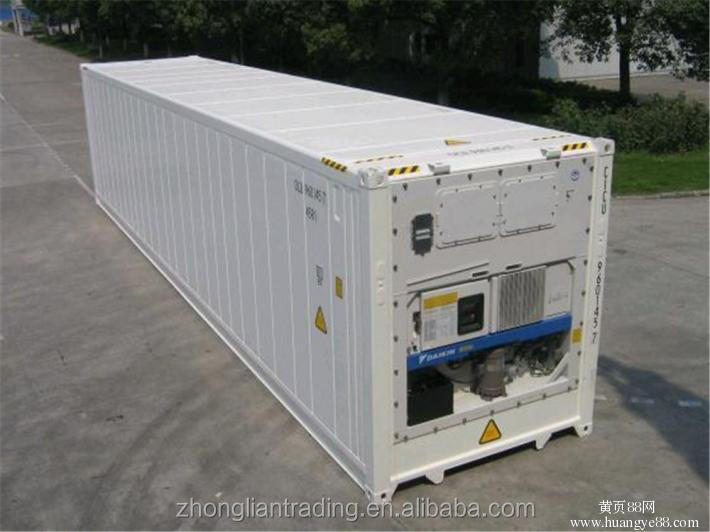 Second Hand 40 Reefer Container