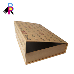 folding paper box pattern,chocolate paper box package,cigar paper box