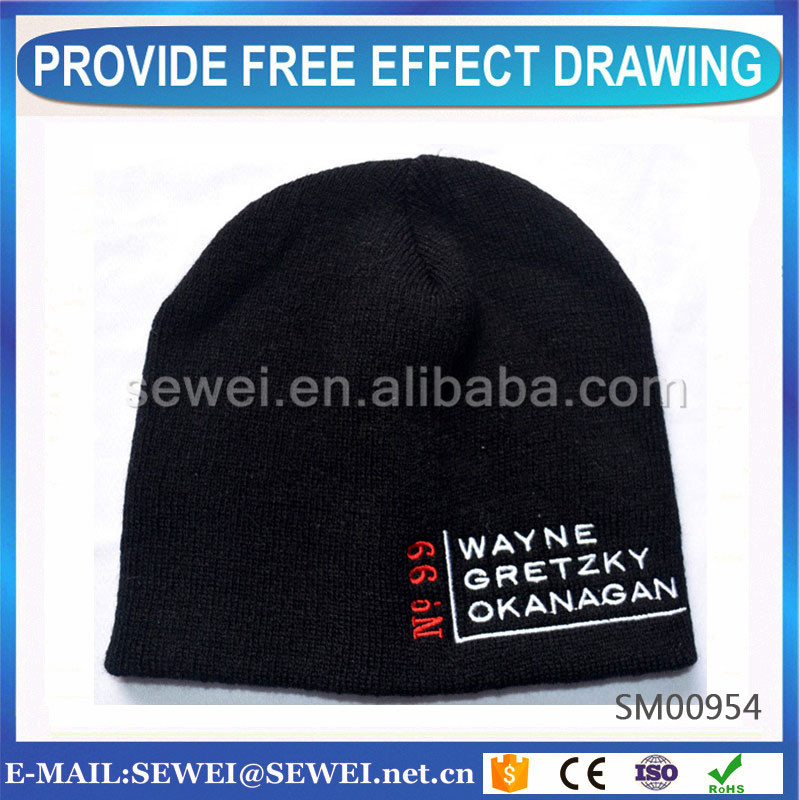 good quality ski mask hat knit pattern OEM & ODM