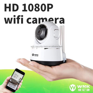 Low cost night vision infrared IR-CUT 1080P ptz wifi wireless ip camera