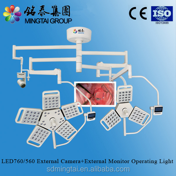 operating room ceiling surgical light with HD camera and monitor
