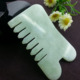 Jade gua sha scraping massage tool jade guasha comb tools for graston SPA acupuncture therapy treatment on face arm foot