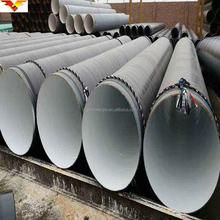 China Bitumen Pipe Coating, China Bitumen Pipe Coating