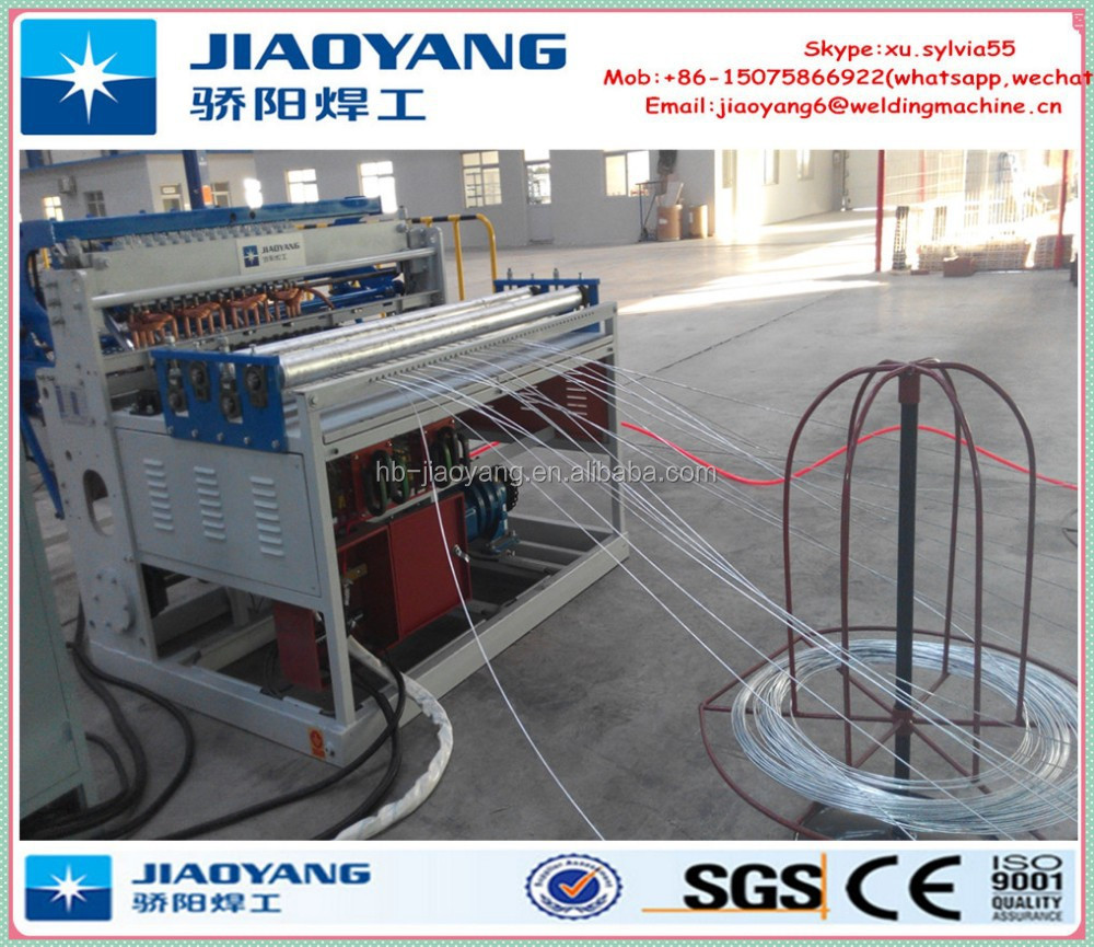 Chicken Cage Wire Welding Production Line/chicken Cage Welding ...