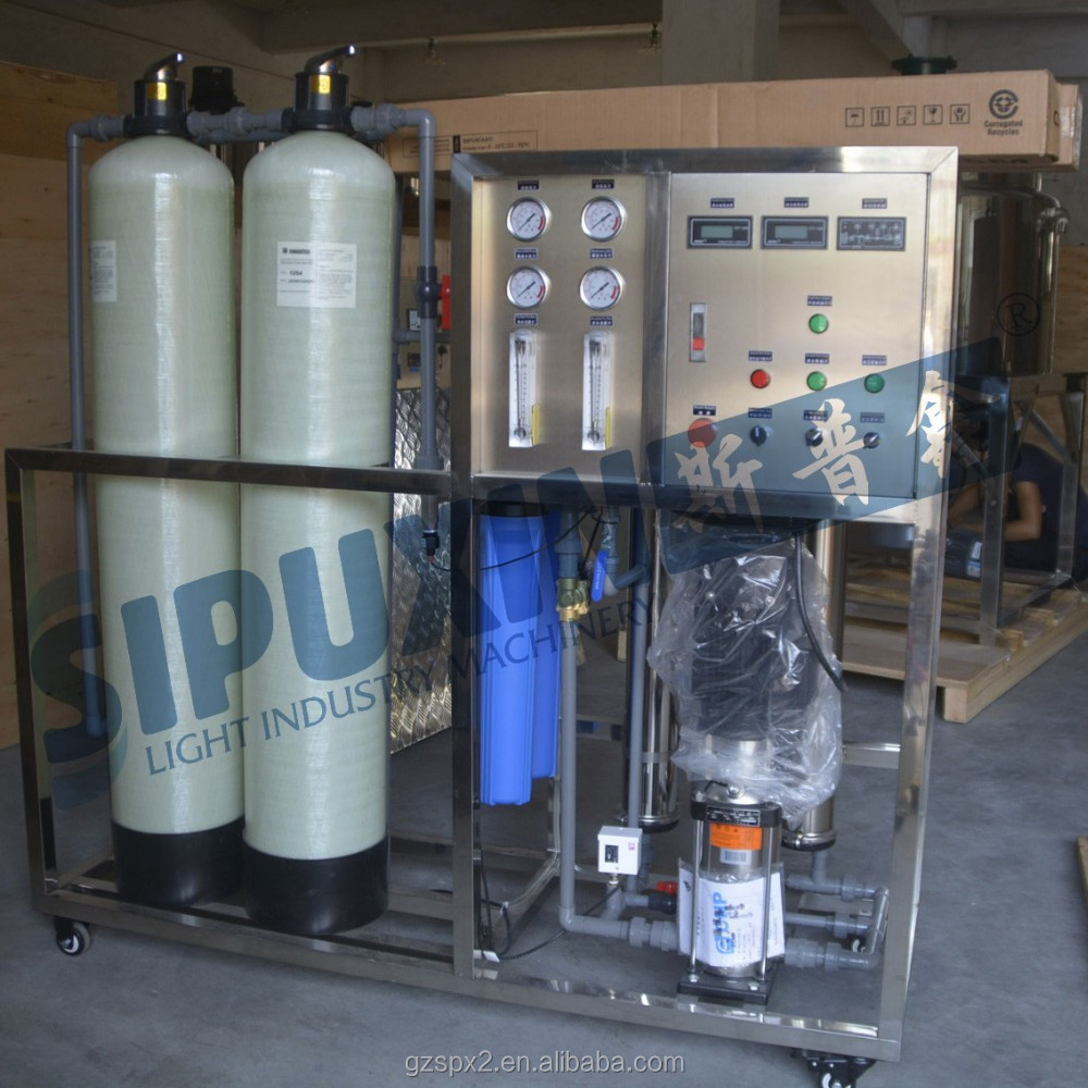 Guangzhou factory PVC reverse osmosis water treatment for drinking water