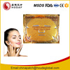 /product-detail/2017-product-whitening-and-moisturizing-collagen-crystal-facial-mask-60679059687.html