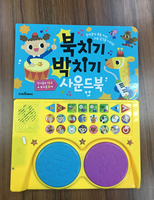 baby electornic play nuesry ryhmes sound recording music panel for english speaking book