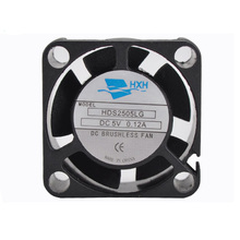 Brushless Axial 5V 12V waterproof outdoor fan
