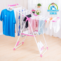 Boomjoy folding clothes drying rack X shape indoor clothes hanger clothes airer.