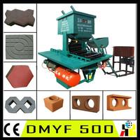 DMYF500 concrete brick making machine/interlocking brick machine