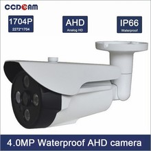 China factory supplier direct selling product 4.0MP 4pcs Array IR Leds 3.6/6mm Fixed Lens AHD Camera for Safety
