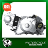 Loncin 70cc engine for sale