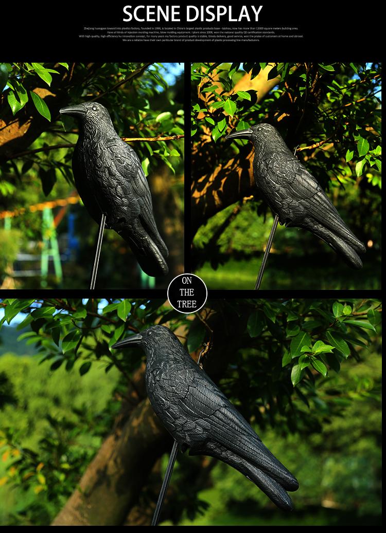 Noir corbeau leurre jardin vol d 39 oiseau pigeon effaroucheur pouvantail souris lutte contre les - Faire peur aux oiseaux jardin ...