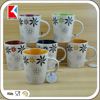 wholesale 11oz drinkware promotional milk cafe mug custom coffee mug and cup 2016 ceramic mug