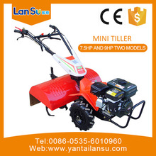 adjustable ploughing modern agricultural equipments