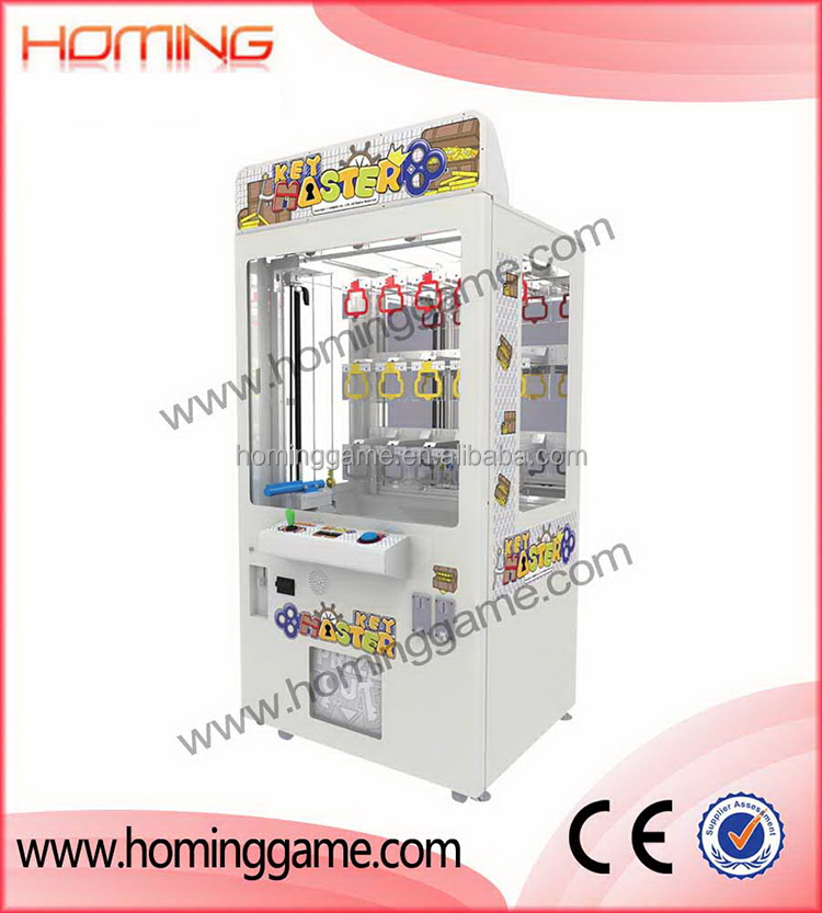 key master crane machine prize arcade game for sale
