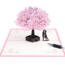 Pink Cherry Blossom Wedding Invitations 3D Pop up Card