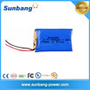 factory directly selling smart watch rechargeable 3.7v li polymer battery
