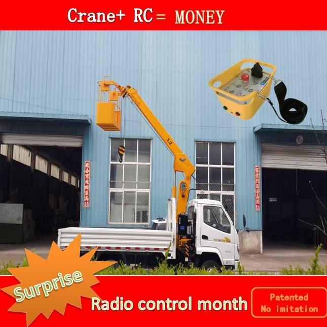 Truck Mounted Aerial Work Platform Remote Control Lifting Crane ...
