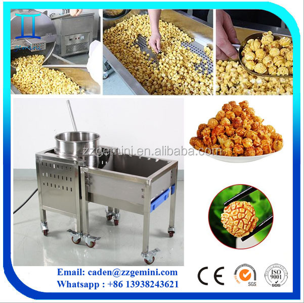 commercial caramel industrial continues popcorn machine making price 40-300kgs/h