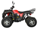 New Mode Adult 72V2000W Quad Bike Electric For Sale