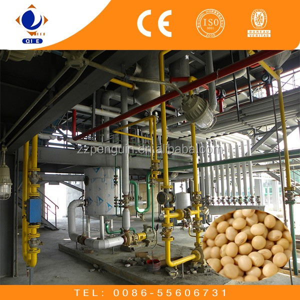 100TPD soybean oil solvent extraction plant price