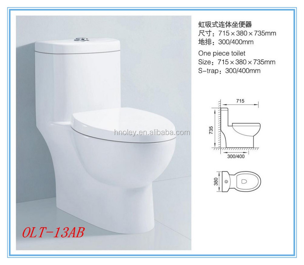 Quality Craft Toilets Quality Craft Toilets Suppliers And  # Muebles Para Wc
