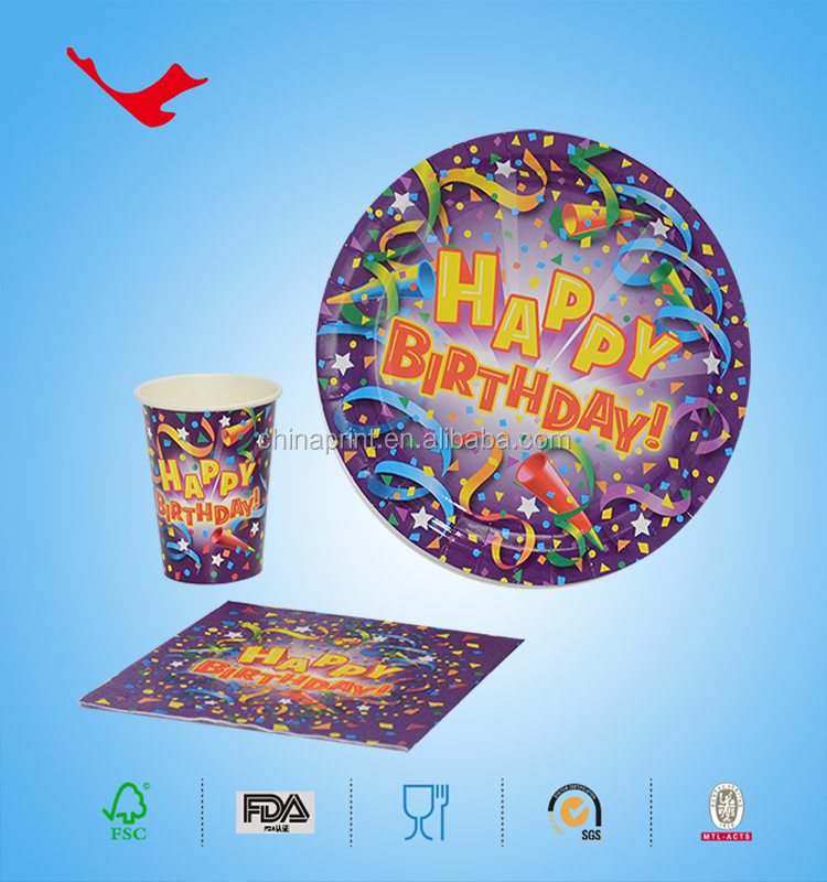 custom design kids birthday party supply set