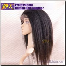 DK Guangzhou brazilian hair wig party city wigs