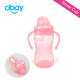 New shape Eco-friendly colored PP baby sippy cup